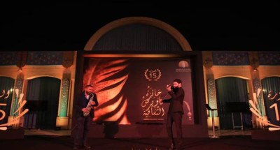 تأجيل حفل جائزة «ساويرس الثقافية 2020» حتى أبريل المقبل