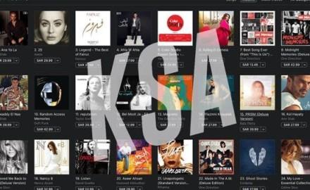 """ألبوم """"يا أنا يا لأ"""" لـ«عمرو دياب» يتصدر مبيعات «آي تيونز» في الوطن العربي"""