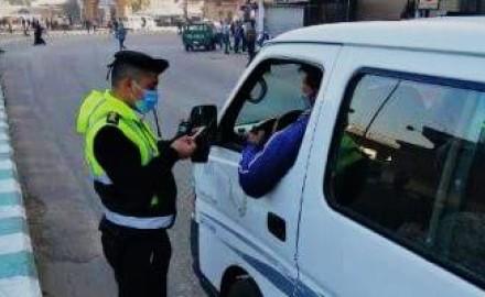 تغريم 36 مواطنًا لعدم ارتداء الكمامة بالشرقية