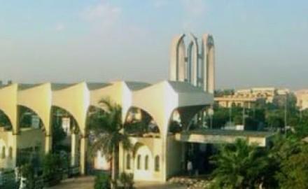 """""""جامعة حلوان"""" تعلن خطة التدريب خلال يناير 2021"""