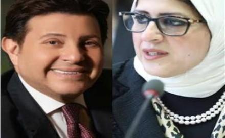"""""""هاني شاكر"""" يشكر وزيرة الصحة بعد التكفل بعلاج «علي حميدة»"""