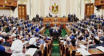 رئيس مجلس النواب يعلن رؤساء الهيئات البرلمانية