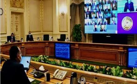 مجلس الوزراء يوافق على إنشاء منطقة حره خاصةً بالإسكندرية