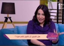 """«دعاء عبد السلام» :""""الزوجة الثانية في أوقات تكون الضحية وليست الأولي"""""""