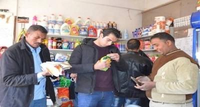 """تحرير 22 محضر في حملة تموينية بـ """"بني سويف"""""""