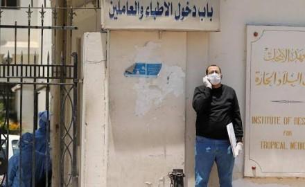 الصحة: تسجيل 996 حالة إيجابية جديدة بفيروس كورونا.. و 58 حالة وفاة