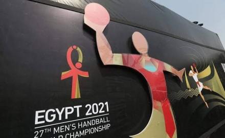اكتمال وصول المنتخبات المشاركة في مونديال العالم لكرة اليد إلى مصر
