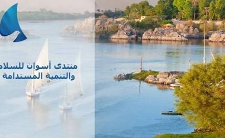 «القاهرة الدولي» يعقد اجتماعًا مع ممثلي الأمم المتحدة حول منتدى أسوان للسلام