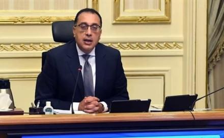 """""""رئيس الوزراء"""": الخميس المقبل إجازة رسمية للعاملين في الوزارات والمصالح الحكومية بمناسبة عيد الميلاد المجيد"""