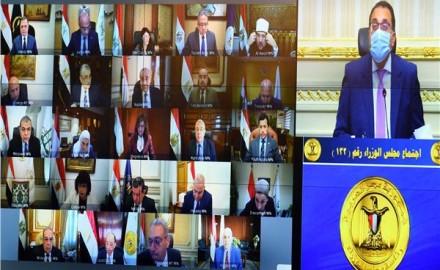12 قرارًا هامًا في اجتماع مجلس الوزراء اليوم 24/2/2021