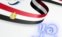 من الكويت إلى مصر .. تعرف على عروض «Smart IT Network» في «هلا فبراير 2021»