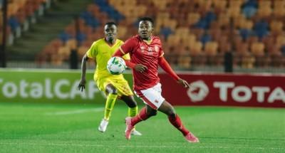شاهد مباراة الاهلي والمريخ السوداني بث مباشر اليوم في دوري أبطال إفريقيا