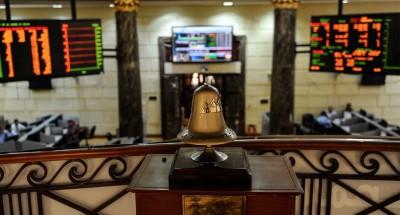 البورصة المصرية تربح 2.03 مليار جنيه بختام تعاملات أول الأسبوع