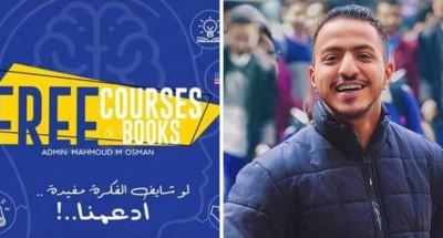"""مبادرة بالمجان لتأهيل الشباب لسوق العمل لمجابهة البطالة في زمن """"الكورونا"""""""