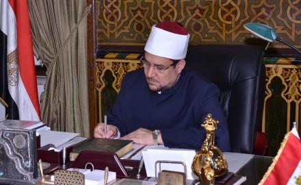 وزير الأوقاف: سنصلي العيد هذا العام وفقا للإجراءات الاحترازية