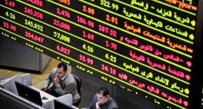 وثائق «صناديق الاستثمار» تواصل المسار الهابط
