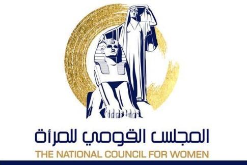 """أخبار مصر   قومي المرأة يشارك بتعديل قانوني يتيح لـ""""ذات الإعاقة"""" الجمع بين معاشين"""