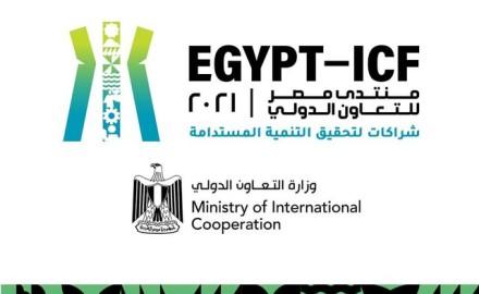 «المشاط»: منتدى مصر للتعاون الدولي يشهد اصطفاف مؤسسات التمويل الدولية