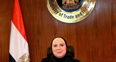 وزيرة التجارة: زيادة معدلات الصادرات وتراجع الواردات سبب عجز الميزان التجاري المصري مع فرنسا