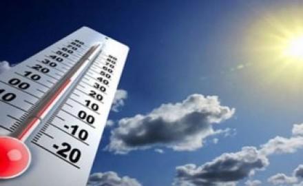الظواهر الجوية المتوقعة للطقس.. غدا الأحد  تعرف على درجات الحرارة