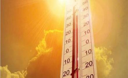 تحسن ملحوظ في درجات الحرارة اعتبارًا من 6 سبتمبر