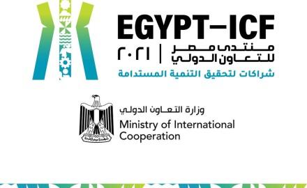 «المشاط»: فعاليات مكثفة ضمن منتدى مصر للتعاون الدولي والتمويل الإنمائي لدعم الجهود الدولية