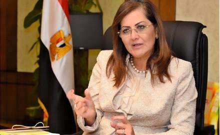 بحضور وزيرة التخطيط .. بنك الاستثمار العربى يعقد جمعيته العمومية غير العادية