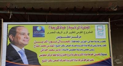 """""""حياة كريمة"""" محافظ كفر الشيخ يتفقد مشاريع مياه وصرف صحي ومدارس بمطوبس"""