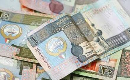 سعر الدينار الكويتى اليوم الأحد 29-8-2021
