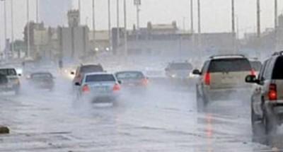 توقعات الطقس في مختلف أنحاء الجمهورية غدًا..ويستمر لمدة أسبوع