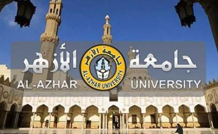 بداية من السبت 4 سبتمبر الجاري فتح باب التحويل ونقل القيد للطلاب والطالبات بكليات جامعة الأزهر