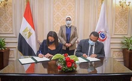 """وزيرة الصحة توقيع بروتوكول تعاون مع شركة """"بيوجين"""" لتوفير العلاج لمصابي الضمور"""