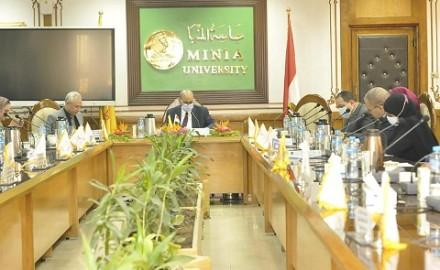 قرارات مجلس جامعة المنيا .. تعرف عليها
