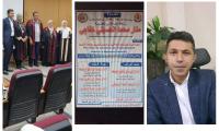 """مناقشة معدل """" انتشار استخدام المواد المخدرة بين طلبة الجامعات بـ"""" جامعة المنصورة"""