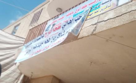 قافلة طبية للكشف المجاني على أهالي مركز ديرب نجم في 7 تخصصات طبية