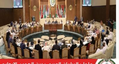 عاجل: البرلمان العربي يدين الهجوم الإرهابي على كركوك بجمهورية العراق