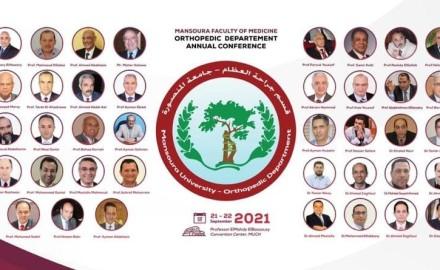 قريبا … المؤتمر السنوي لقسم جراحة العظام بجامعة المنصورة