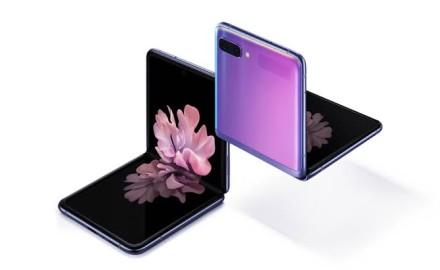 اكتشاف ثغرة أمنية في شاشة هاتف سامسونج القابل للطي Samsung Galaxy Z Flip3