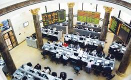تراجع جماعي لمؤشرات البورصة المصرية بمستهل تعاملات جلسة نهاية الأسبوع