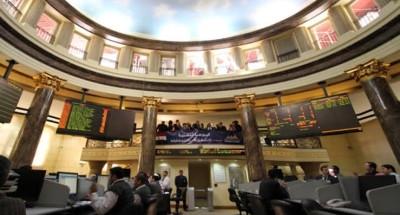 أسهم قيادية تهبط بالمؤشر الرئيسي للبورصة المصرية بمنتصف التعاملات