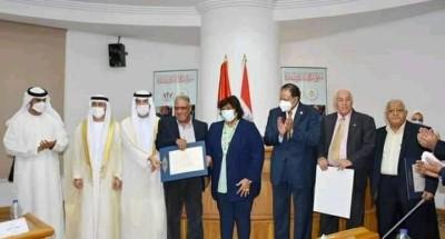 تكريم 4 مبدعين مصريين الجنسية في ملتقى الشارقة بالخليج